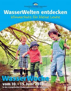 RZ_WasserWoche_A4_ohneLogos(1)